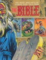 THE BIBLE HC