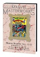MARVEL MASTERWORKS: MARVEL TEAM-UP VOL. 2 HC —VARIANT EDITION VOL. 181 (DM ONLY)
