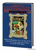 MARVEL MASTERWORKS: ATLAS ERA TALES OF SUSPENSE VOL. 4 HC — VARIANT EDITION VOL. 186 (DM ONLY)