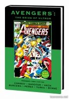 AVENGERS: THE BRIDE OF ULTRON PREMIERE HC — VARIANT EDITION VOL. 104 (DM ONLY)