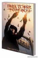 DARK TOWER: THE GUNSLINGER — THE BATTLE OF TULL TPB
