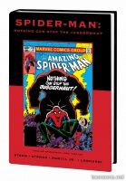 SPIDER-MAN: NOTHING CAN STOP THE JUGGERNAUT PREMIERE HC — VARIANT EDITION VOL. 105 (DM ONLY)