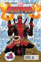 DEADPOOL #3 (VARIANT COVER)