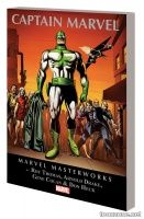 MARVEL MASTERWORKS: CAPTAIN MARVEL VOL. 1 TPB