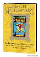 MARVEL MASTERWORKS: THE INVINCIBLE IRON MAN VOL. 8 HC — VARIANT EDITION