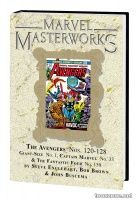 MARVEL MASTERWORKS: THE AVENGERS VOL. 13 HC — VARIANT EDITION VOL. 195 (DM ONLY)
