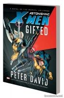 ASTONISHING X-MEN: GIFTED PROSE NOVEL MASS MARKET PAPERBACK