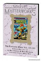 MARVEL MASTERWORKS: THE FANTASTIC FOUR VOL. 15 HC — VARIANT EDITION VOL. 197 (DM ONLY)