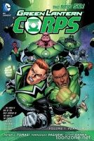 GREEN LANTERN CORPS VOL. 1: FEARSOME TP