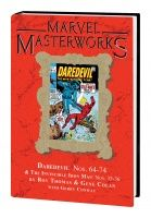 MARVEL MASTERWORKS: DAREDEVIL VOL. 7 HC (Variant Cover)