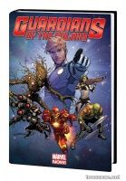 GUARDIANS OF THE GALAXY VOL. 1: COSMIC AVENGERS PREMIERE HC