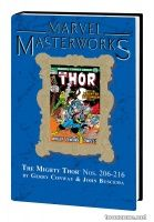 MARVEL MASTERWORKS: THE MIGHTY THOR VOL. 12 HC — VARIANT EDITION VOL. 199 (DM ONLY)
