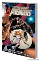 NEW AVENGERS BY BRIAN MICHAEL BENDIS VOL. 5 TPB