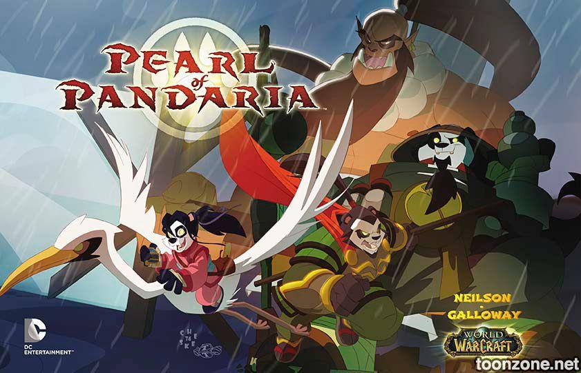WORLD OF WARCRAFT: PEARL OF PANDARIA TP