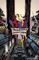 Deadpool Annual #1