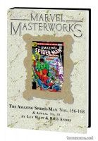 MARVEL MASTERWORKS: THE AMAZING SPIDER-MAN VOL. 16 HC — VARIANT EDITION VOL. 205 (DM ONLY)