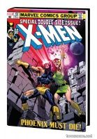 THE UNCANNY X-MEN OMNIBUS VOL. 2 HC VARIANT (DM ONLY)