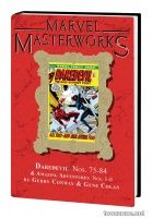 MARVEL MASTERWORKS: DAREDEVIL VOL. 8 HC — VARIANT EDITION VOL. 206 (DM ONLY)