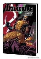 WOLVERINE: JAPAN'S MOST WANTED HC