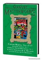 MARVEL MASTERWORKS: CAPTAIN MARVEL VOL. 5 HC — VARIANT EDITION VOL. 207 (DM ONLY)