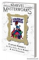MARVEL MASTERWORKS: CAPTAIN AMERICA VOL. 3 TPB — VARIANT EDITION VOL. 64 (DM ONLY)