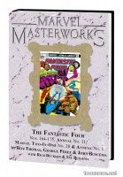 MARVEL MASTERWORKS: THE FANTASTIC FOUR VOL. 16 HC — VARIANT EDITION VOL. 210 (DM ONLY)