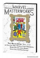 MARVEL MASTERWORKS: NOT BRAND ECHH VOL. 1 HC — VARIANT EDITION VOL. 219 (DM ONLY)
