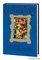 MARVEL MASTERWORKS: MS. MARVEL VOL. 1 HC — VARIANT EDITION VOL. 211 (DM ONLY)