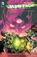 JUSTICE LEAGUE VOL. 4: THE GRID TP