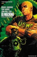 EX MACHINA BOOK THREE TP