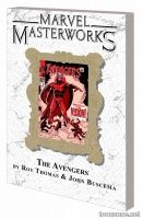 MARVEL MASTERWORKS: THE AVENGERS VOL. 6 TPB — VARIANT EDITION VOL. 70 (DM ONLY)
