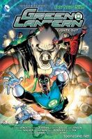 GREEN LANTERN: LIGHTS OUT TP