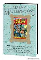 MARVEL MASTERWORKS: THE SUB-MARINER VOL. 6 HC — VARIANT EDITION VOL. 215 (DM ONLY)