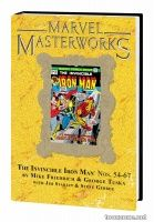 MARVEL MASTERWORKS: THE INVINCIBLE IRON MAN VOL. 9 HC — VARIANT EDITION VOL. 216 (DM ONLY)