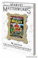 MARVEL MASTERWORKS: WARLOCK VOL. 1 TPB — VARIANT EDITION VOL. 72 (DM ONLY)