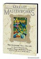 MARVEL MASTERWORKS: THE AVENGERS VOL. 15 HC — VARIANT EDITION VOL. 217 (DM ONLY)
