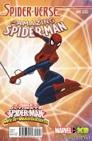 AMAZING SPIDER-MAN #14 (Marvel Animation Variant)