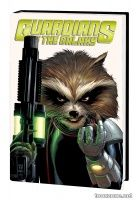 GUARDIANS OF THE GALAXY VOL. 1 HC MCNIVEN COVER (DM ONLY)
