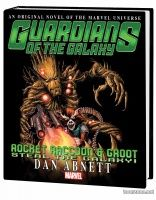 GUARDIANS OF THE GALAXY: ROCKET RACCOON & GROOT — STEAL THE GALAXY! PROSE NOVEL MASS MARKET PAPERBACK