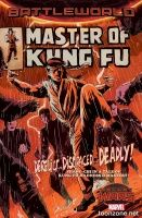 MASTER OF KUNG FU #1 (of 4)