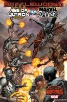 AGE OF ULTRON VS. MARVEL ZOMBIES #1 (Variant Cover)