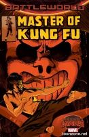 MASTER OF KUNG FU #2 (OF 4)
