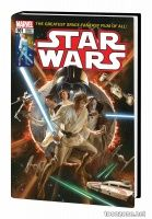 STAR WARS: THE MARVEL COVERS VOL. 1 HC