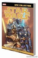 STAR WARS LEGENDS EPIC COLLECTION: THE OLD REPUBLIC VOL. 1 TPB
