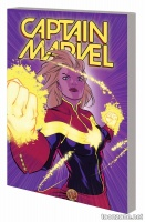 CAPTAIN MARVEL VOL. 3 TPB