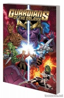 GUARDIANS OF THE GALAXY: BEST STORY EVER TPB