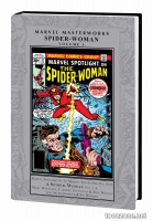 MARVEL MASTERWORKS: SPIDER-WOMAN VOL. 1 HC