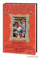 MARVEL MASTERWORKS: SPIDER-WOMAN VOL. 1 HC — VARIANT EDITION VOL. 225 (DM ONLY)