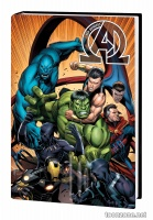 NEW AVENGERS BY JONATHAN HICKMAN VOL. 2 HC
