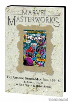 MARVEL MASTERWORKS: THE AMAZING SPIDER-MAN VOL. 17 HC — VARIANT EDITION VOL. 226 (DM ONLY)